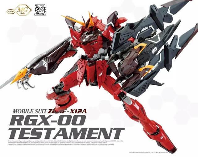 MG 1/100 ZGMF-X12A Gundam Testament