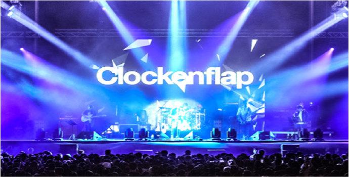 Clockenflap Hong Kong Music and Arts Festival