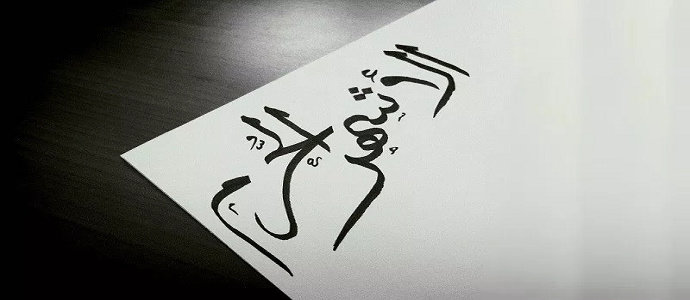 Dzulqa'dah