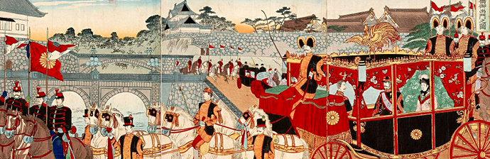 Restorasi Meiji