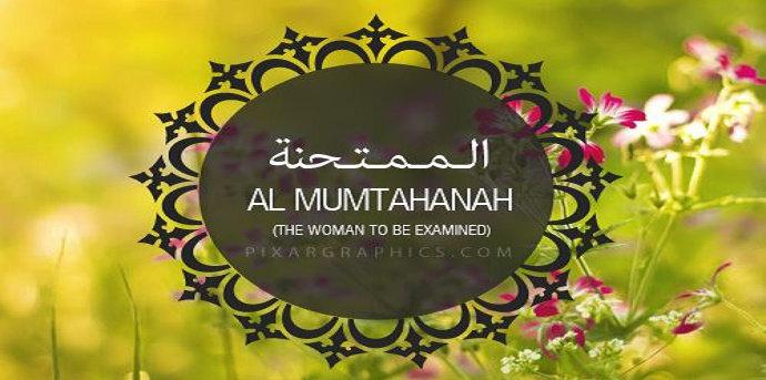 Surat Al Mumtahanah