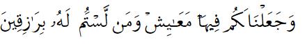QS.Al-Hijr ayat 20