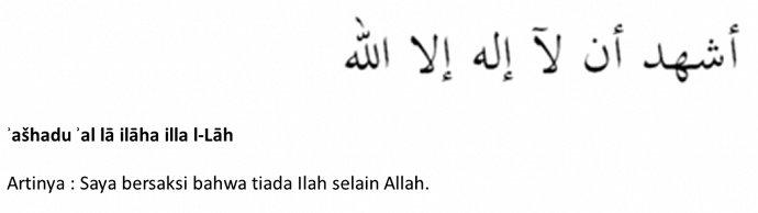 Syahadat Tauhid