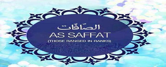 Surah As-Saffat