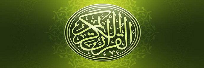 Surat Al Hasyr