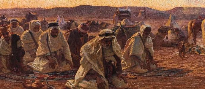 As Sabiqun Al Awwalun