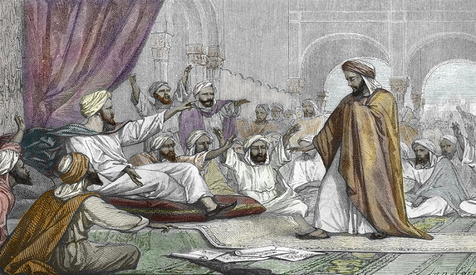 Cendekiawan Islam