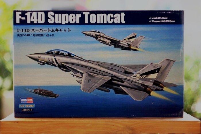 F14D_box
