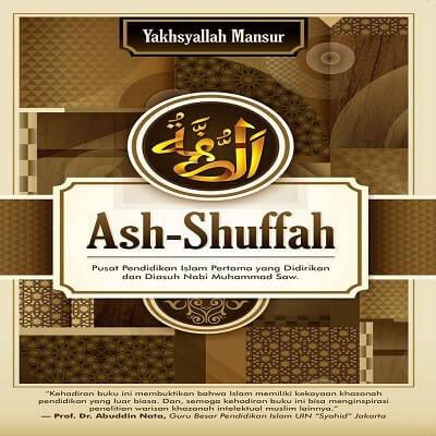 Ash-shuffah