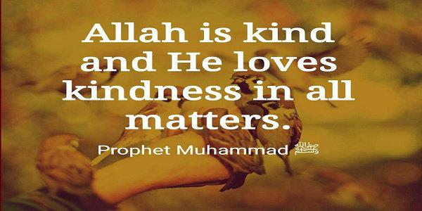 quote cinta menurut Islam