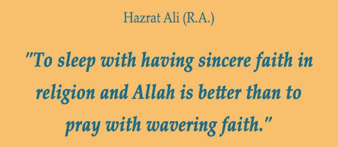 Ali ra Ikhlas