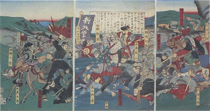 pemberontakan Shimabara
