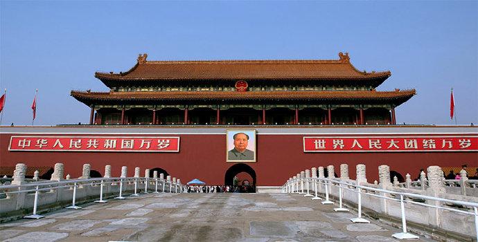 Istana Forbidden City