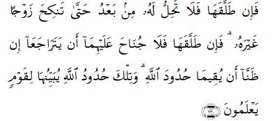 Q.S. Al Baqarah 230:391x175
