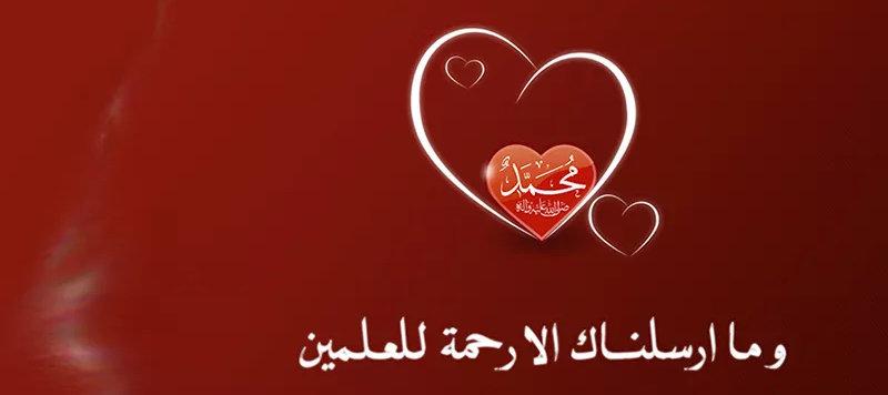 Syafa'at
