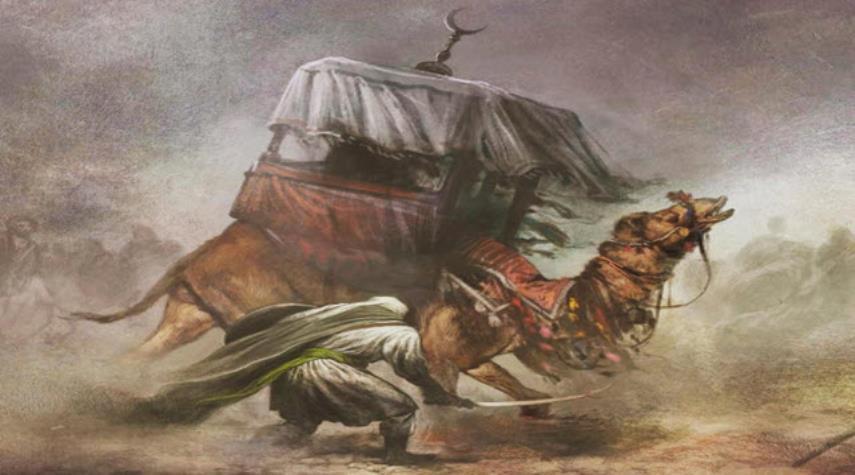 Perang Jamal