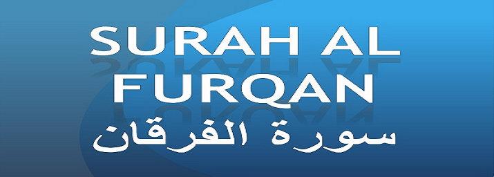 Surah Al-Furqan