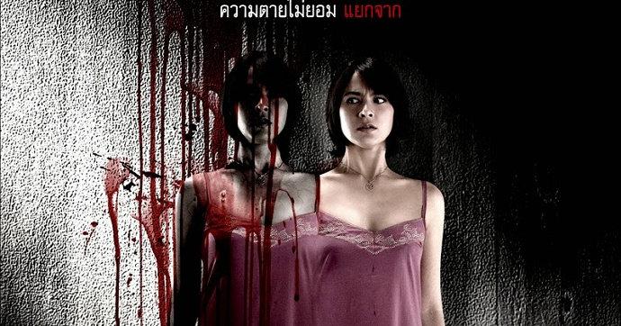 Film Horror Thailand