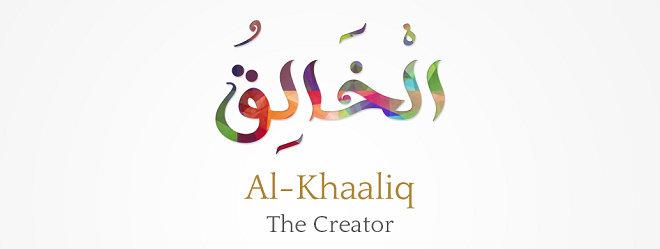 Al-Khaaliq