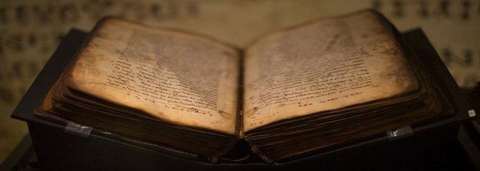 Apa Yang Anda Ketahui Tentang Kitab Zabur Muslim Dictio Community