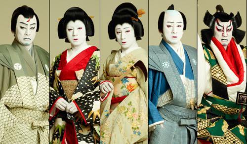 tari kabuki
