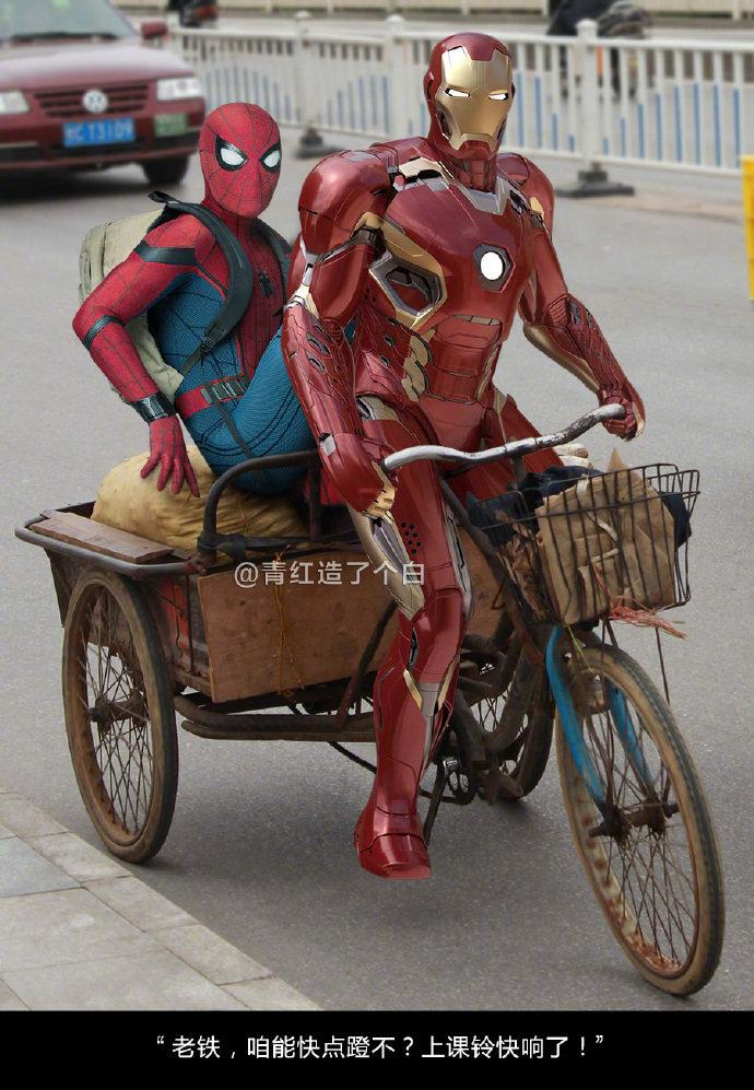 762181-superhero-jika-tinggal-di-china