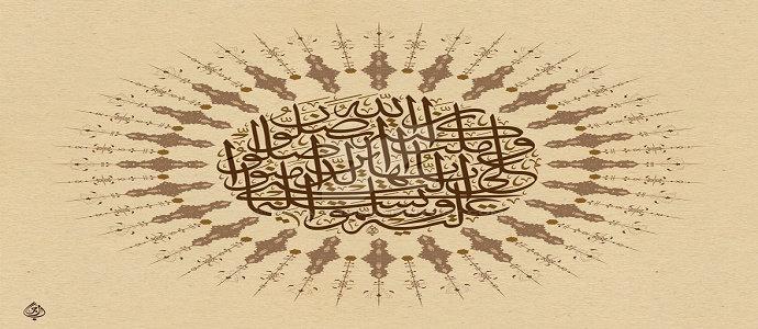 Surah Al-Ahzab