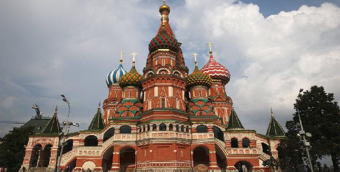 St. Basil's Cathedral di Moskow