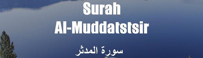Surah Al-Muddassir